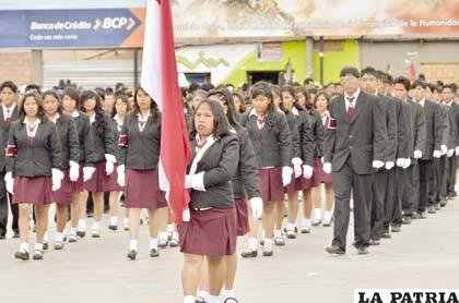 Alumnos del Colegio Carmen Guzmán de Mier