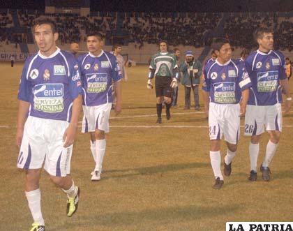 Jugadores de Real Potosí