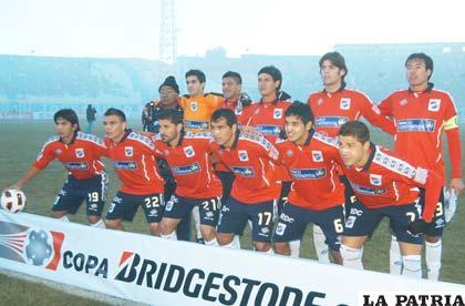 Jugadores de Nacional de Paraguay