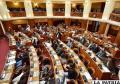 Diputados aprobaron Ley de Transporte