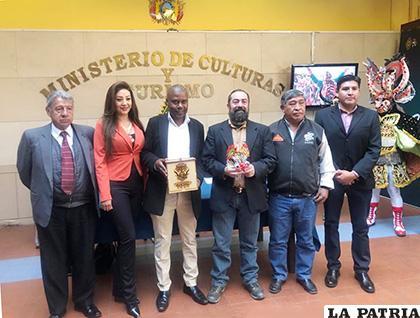 Promoción del Carnaval de Oruro 2020 será a nivel nacional e internacional /MCyT