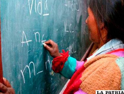 El 2001 el analfabetismo apuntaba cifras más altas /datos-bo.com