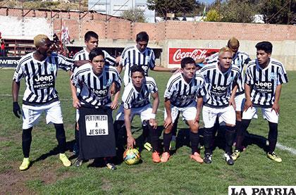 Deportivo Kala, de Oruro, sufrió su segunda derrota en la Copa Bolivia /APG