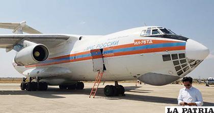 El avión Ilyushin Il-76 /Ministerio de Defensa
