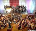 Presentación de la Orquesta Bolivia Joven en 2017 /LA PATRIA /ARCHIVO