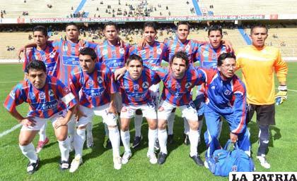 La Paz FC es uno de los equipos que tiene problemas económicos