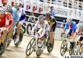 Prueba persecución femenina en el ciclismo