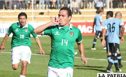 Mojica anotó el segundo de la Selección Nacional (foto: APG)