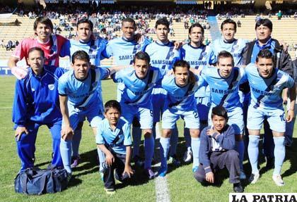 Bolívar tiene la ambición de ganar en Oruro (foto: APG)