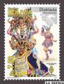 La danza ícono de Oruro, inspiró la impresión de un sello postal