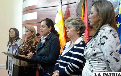 Diputadas de la oposición hacen conocer su reclamo /ANF