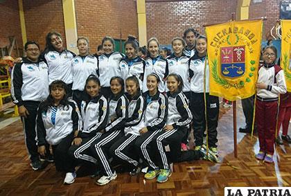 El representativo de Cochabamba participa en el torneo