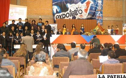 Ceremonia de inauguración de la XV versión de la feria del Occidente boliviano