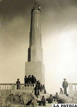 Belzu declaró al Conchupata como monumento nacional