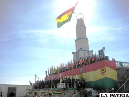 El Faro de Conchupata donde flameó por primera vez la sagrada tricolor nacional: Rojo, Amarillo y Verde