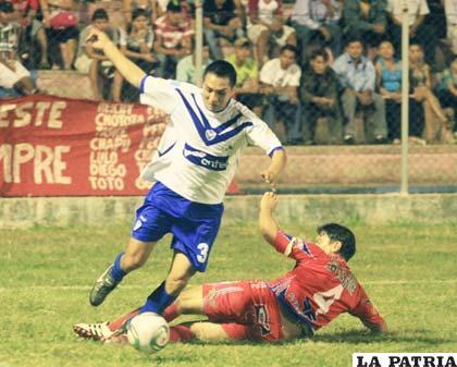 Cristian Vargas será titular esta tarde