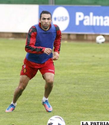 El centrocampista Joao Víctor