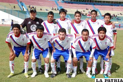 El equipo de Deportivo Sabaya tendrá como duro y difícil rival a Litoral
