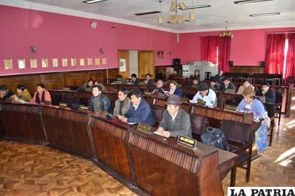 Una de las sesiones de la Asamblea Legislativa Departamental