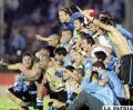 Festejo de los jugadores uruguayos por la clasificación