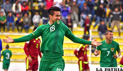Bolivia llega motivada a este compromiso después de la victoria ante Venezuela