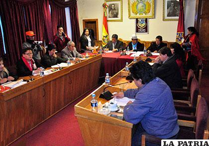 Una sesión del Concejo Municipal realizada en junio de este año /Archivo