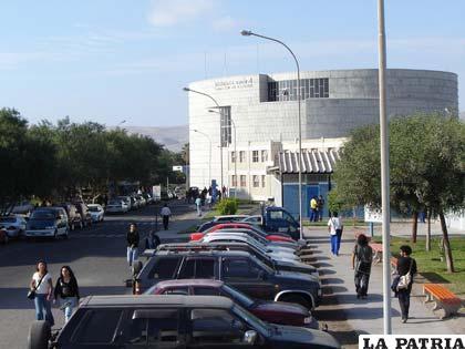 La Universidad de Tarapacá ofrece becas a bachilleres orureños para realizar estudios superiores en el vecino país de Chile