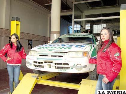 El coche de Moisés Alonzo que participará en la prueba