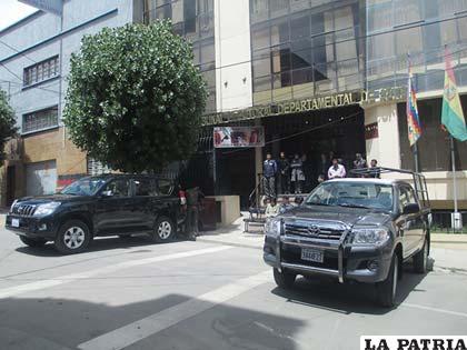 Decreto supremo 0181 bolivia resumen