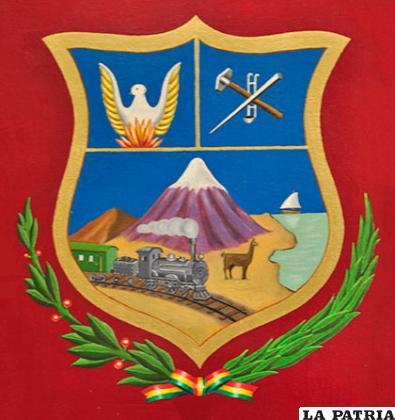 El escudo de Oruro pierde uno de sus símbolos importantes
