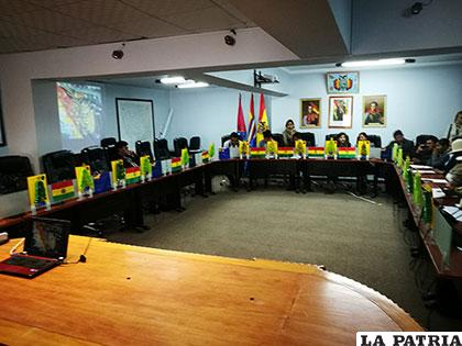 Este era el panorama en la última sesión del año de la Brigada Parlamentaria
