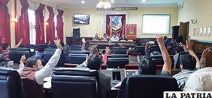 La ALDO seleccionará a los postulantes y enviará 4 ternas a la Asamblea Plurinacional /LA PATRIA /ARCHIVO